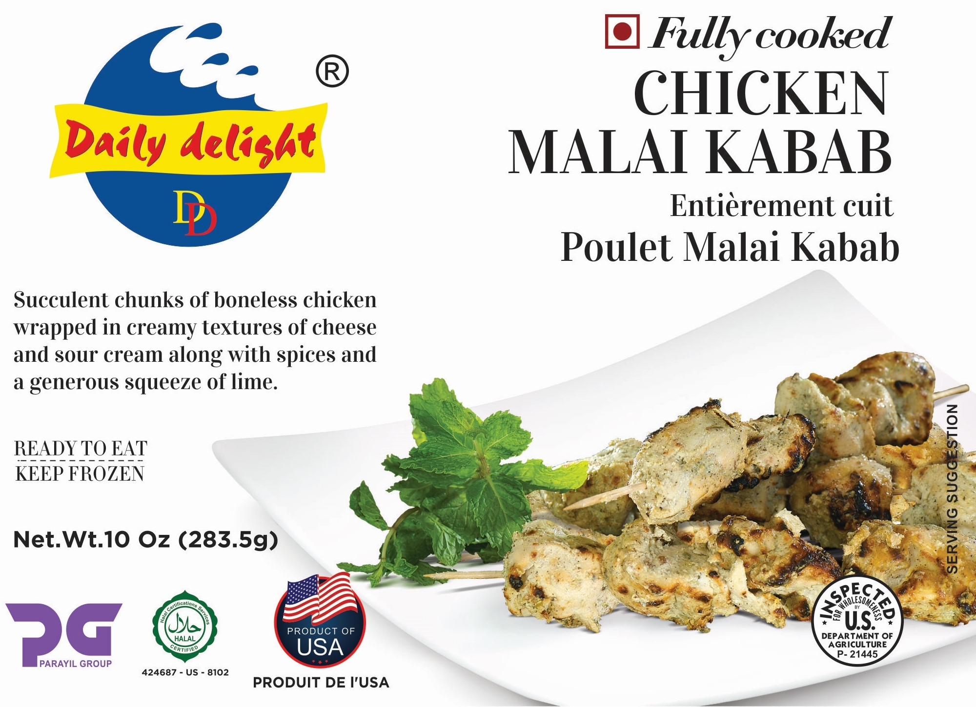 Daily Delight Chicken Malai Kabab