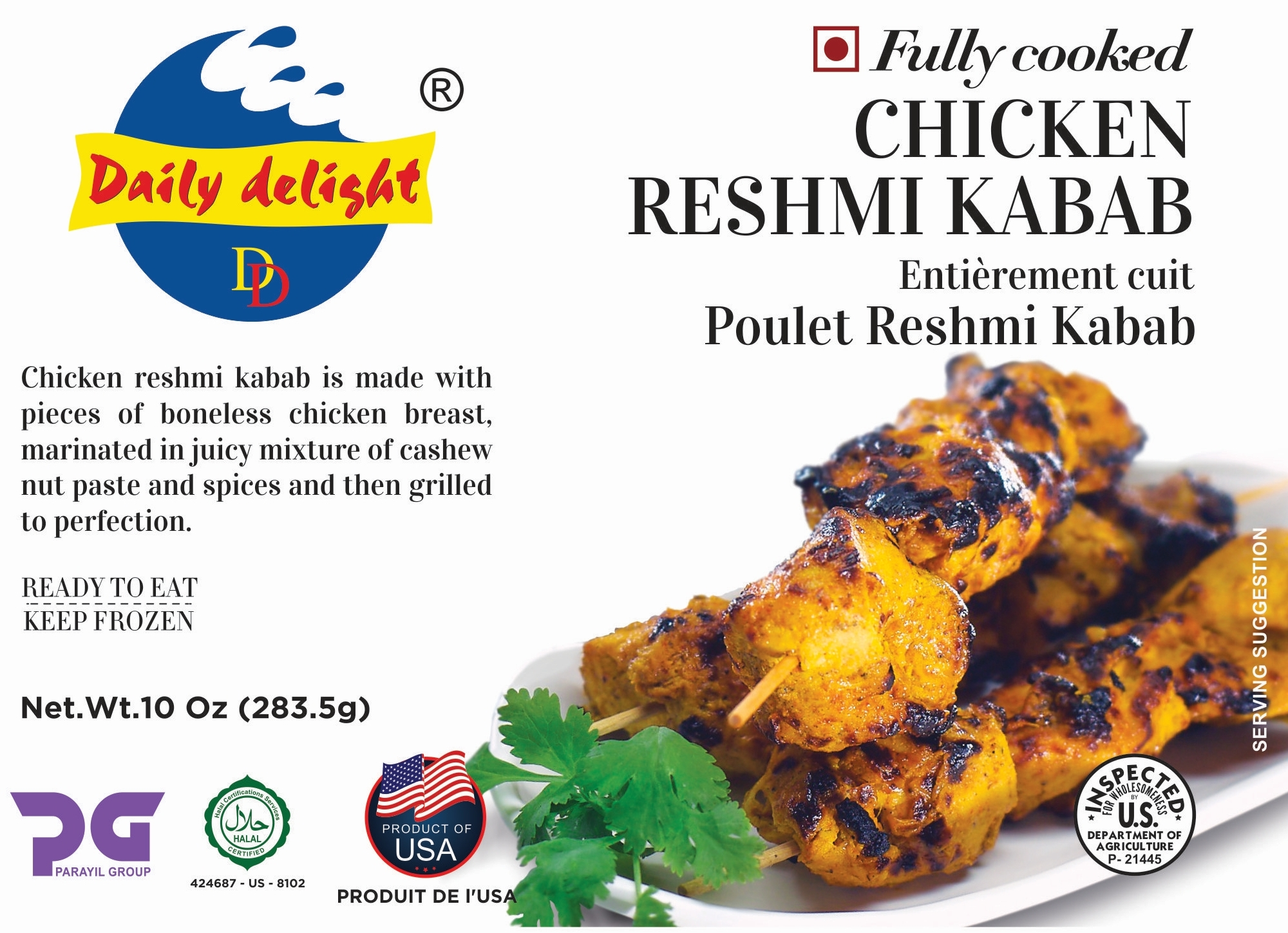 Daily Delight Chicken Reshmi Kabab